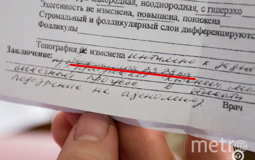 предоставлено Telefakt.ru.