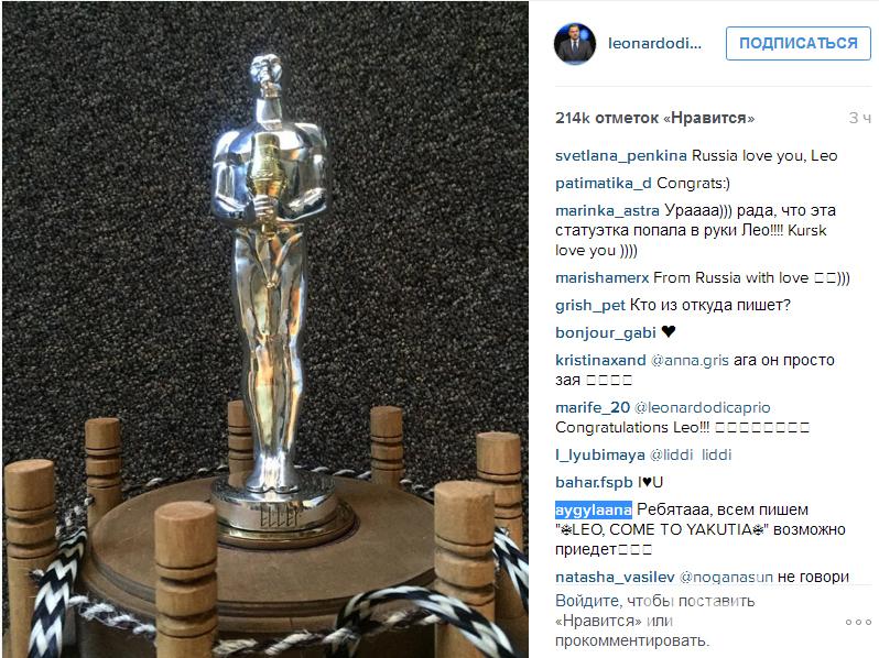 Instagram/Леонардо Ди Каприо.