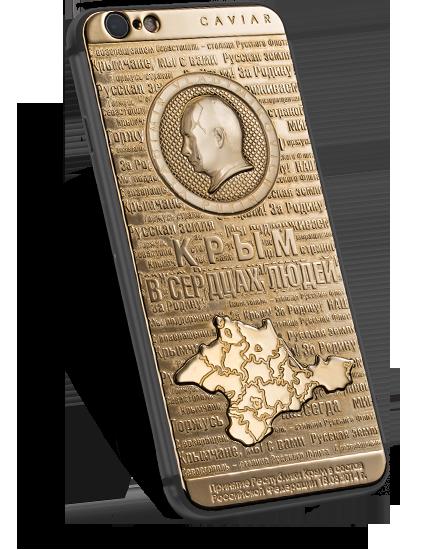http://caviar-phone.ru/collection-6s/supremo/supremo-putin-crimea-edition-gold/.