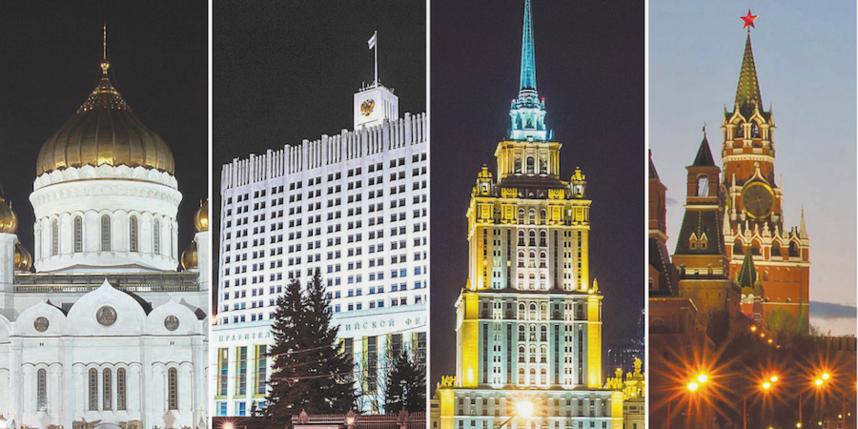 WWF Россия.