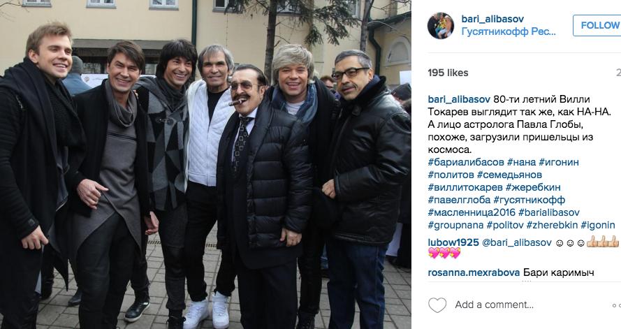 https://www.instagram.com/bari_alibasov/.