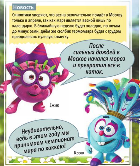 Инфографика: Сергея Лебедева.