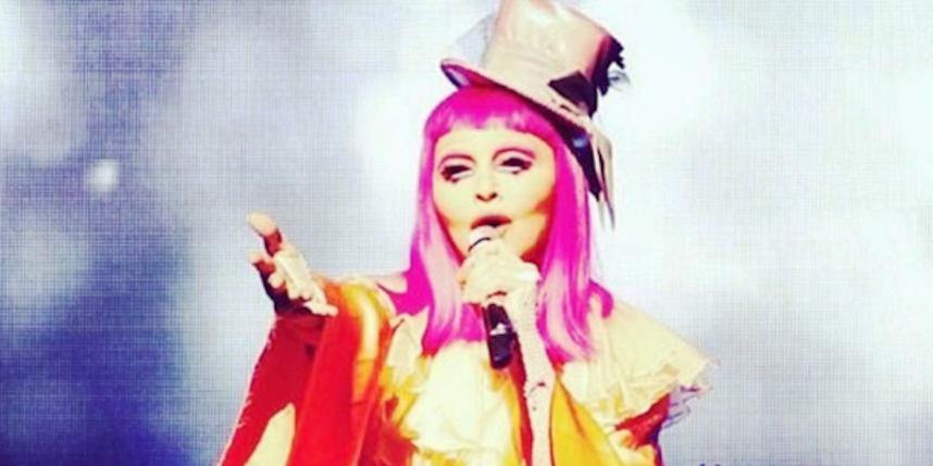 Официальный Instagram Мадонны .