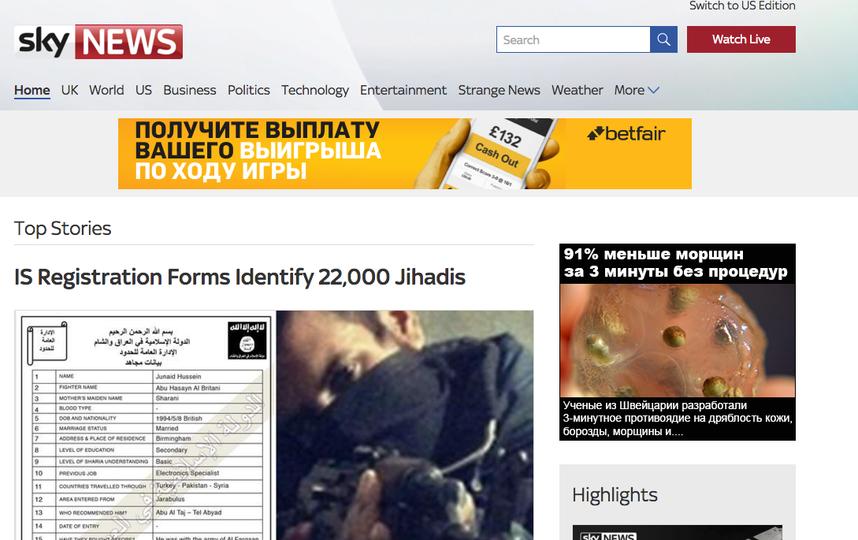 Скриншот news.sky.com.