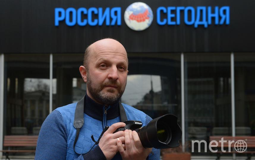 """предоставлено МИА """"Россия сегодня""""."""