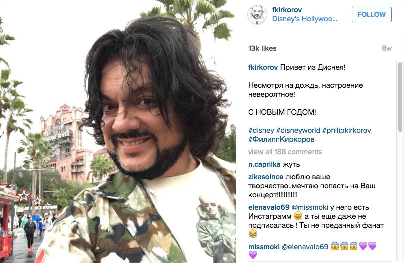 https://www.instagram.com/fkirkorov/.