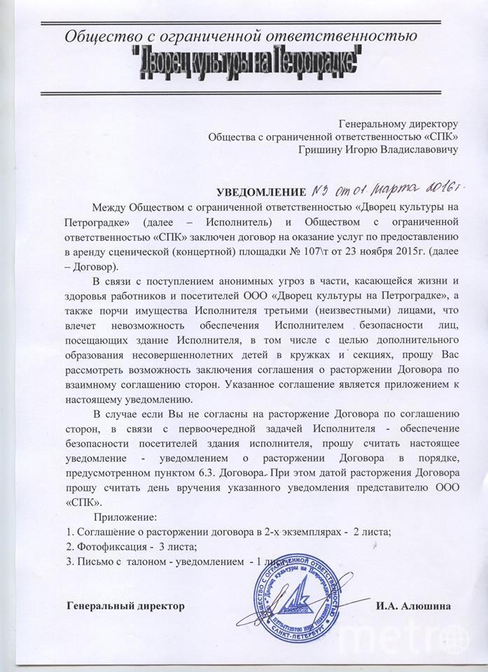 https://www.facebook.com/makarevichav.