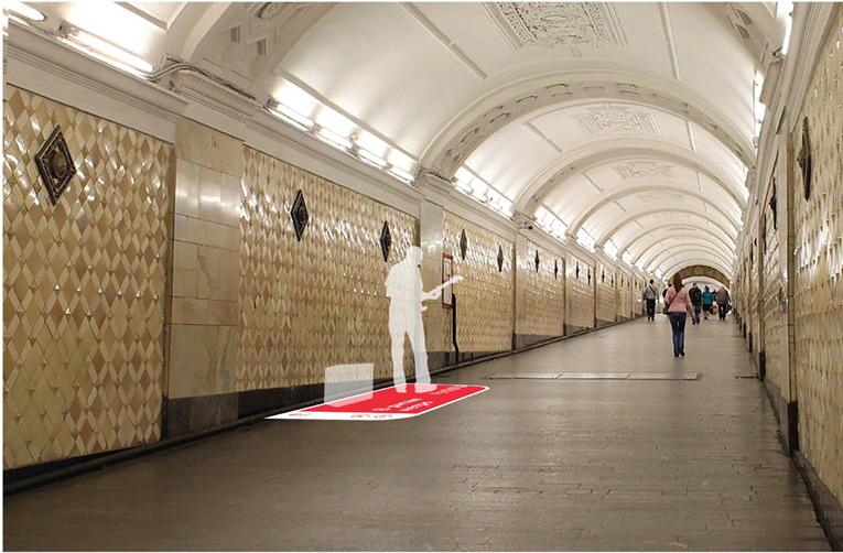 transport.mos.ru.