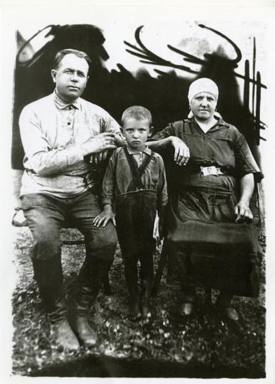 Семейный архив М.С. Горбачёва.