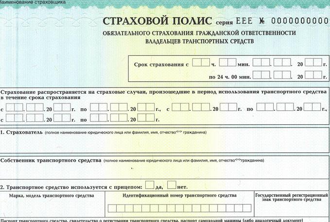 Скриншот autoins.ru.