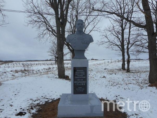 Предоставлено Военно-историческим музеем Псковской области.