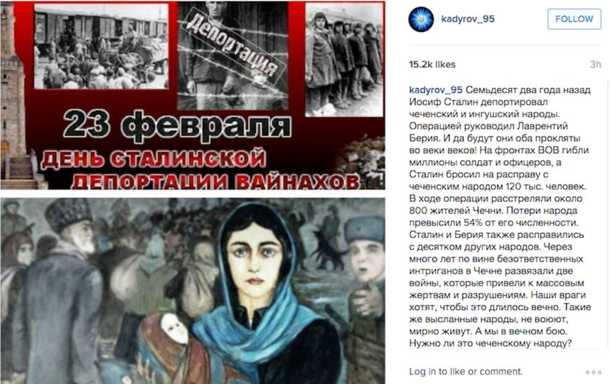 https://www.instagram.com/kadyrov_95/.