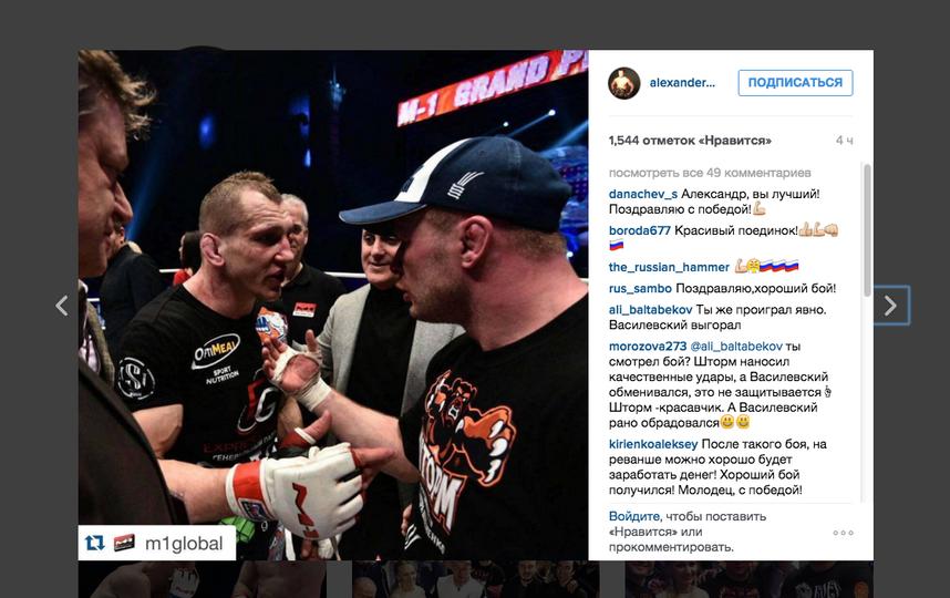 скриншот Instagram Александра Шлеменк.