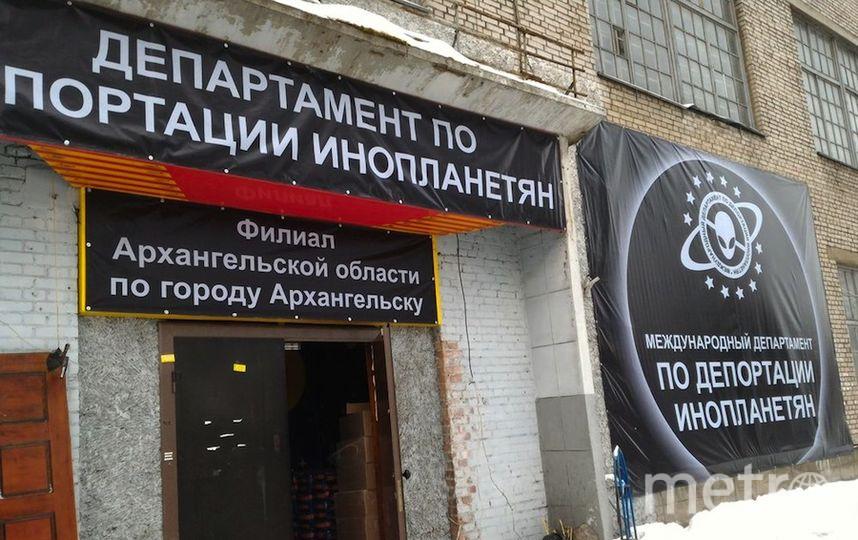Предоставлено Предоставлено сайтом arhstranger.ru.