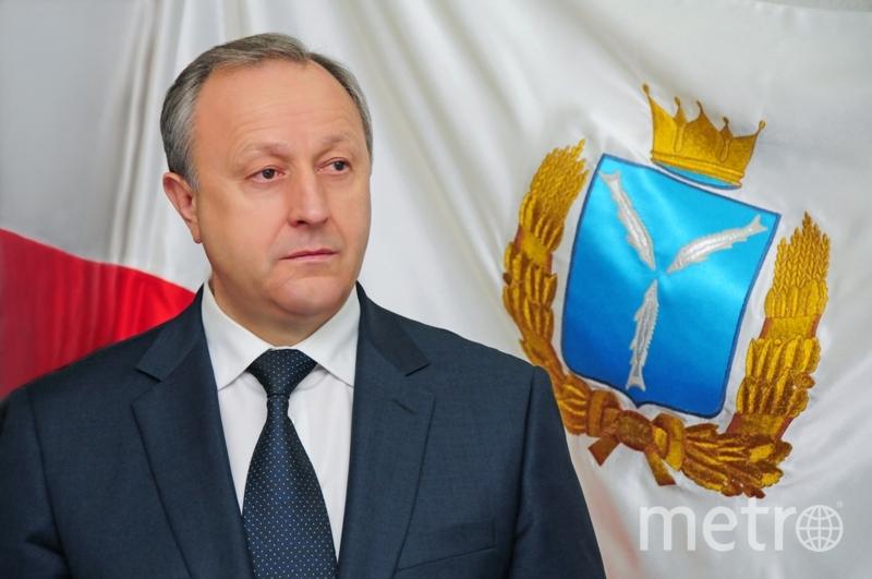 http://saratov.gov.ru.