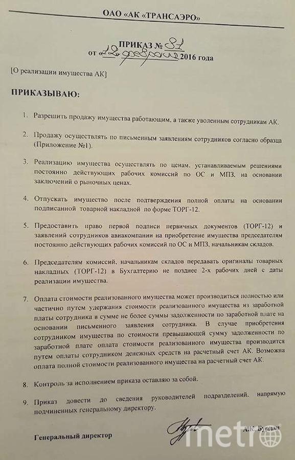 Предоставлено Атаев-Трошином.