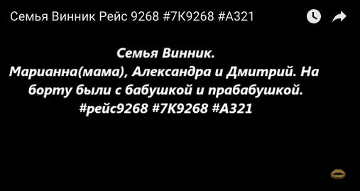 Олег Винник выложил в Сеть видео, которое уже называли прощальным.