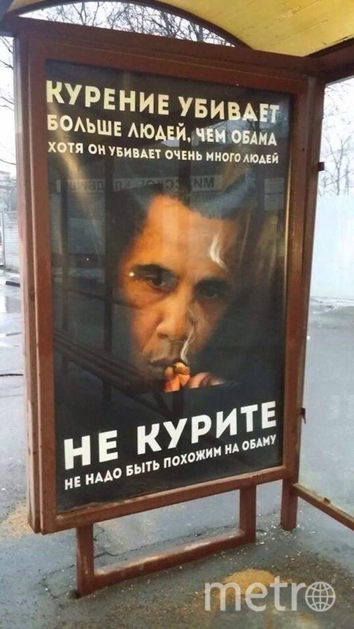Предоставлено Дмитрием Гудковым .