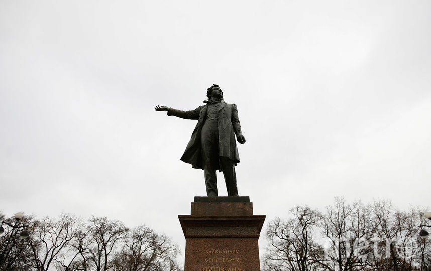 Getty / А. Пушкин.