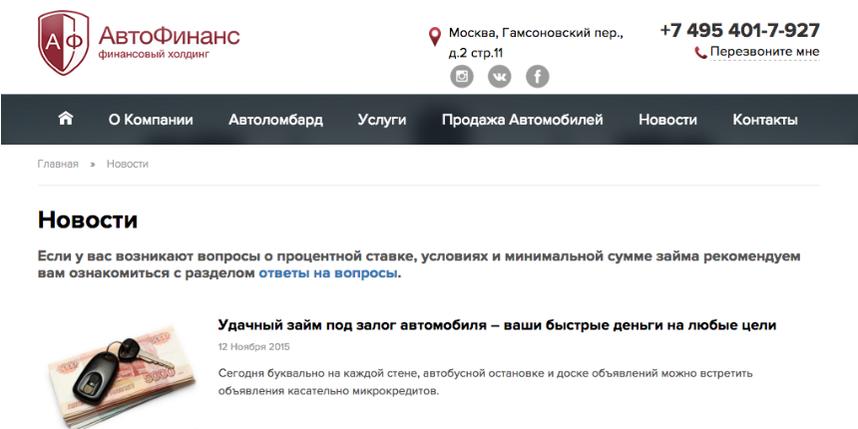 Автоломбард на тульской автосалон статус в москве