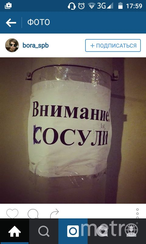 пользователей instagram alexfmoiseev, irina_errything, bora_spb, ivanovasupernova, danyadolotov.