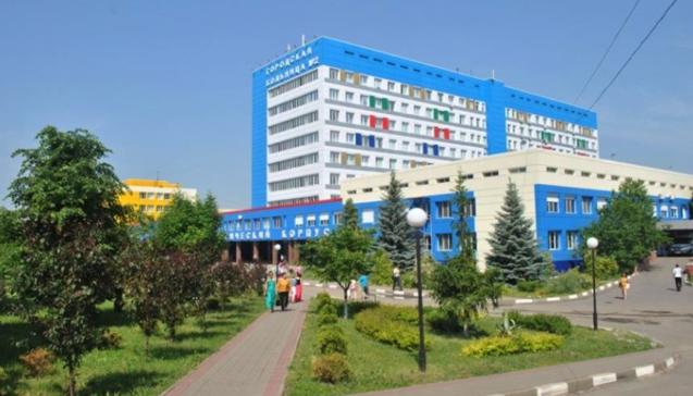 фото с официального сайта больницы.