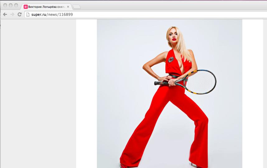Скриншот с сайта super.ru.