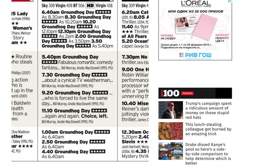Скриншот с сайта The Independent.
