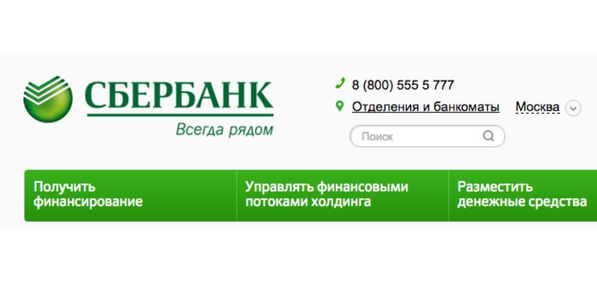 банк москвы бизнес онлайн вход