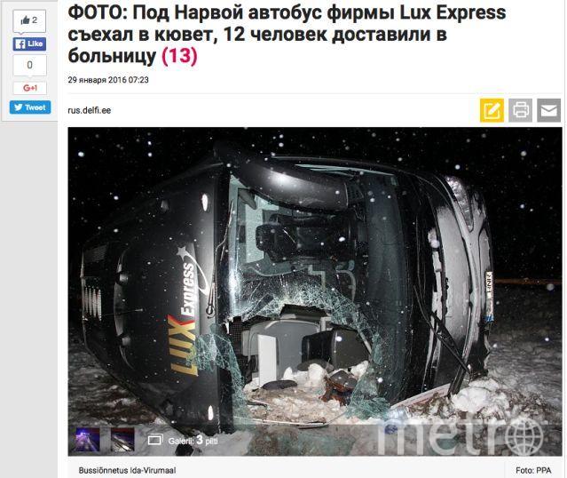 http://rus.delfi.ee .