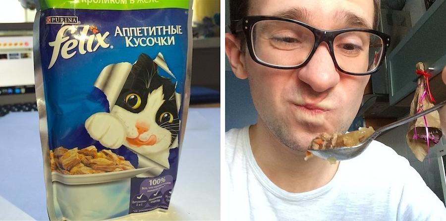 Victor Stepanov / Via BuzzFeed.