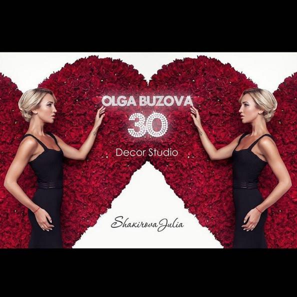 www.instagram.com/buzova86.