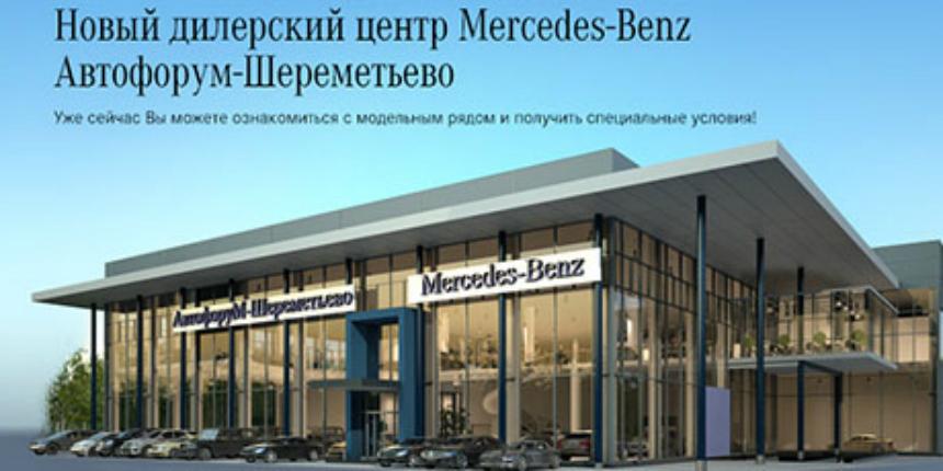 Автофорум автосалон в москве дам деньги под залог нотариально
