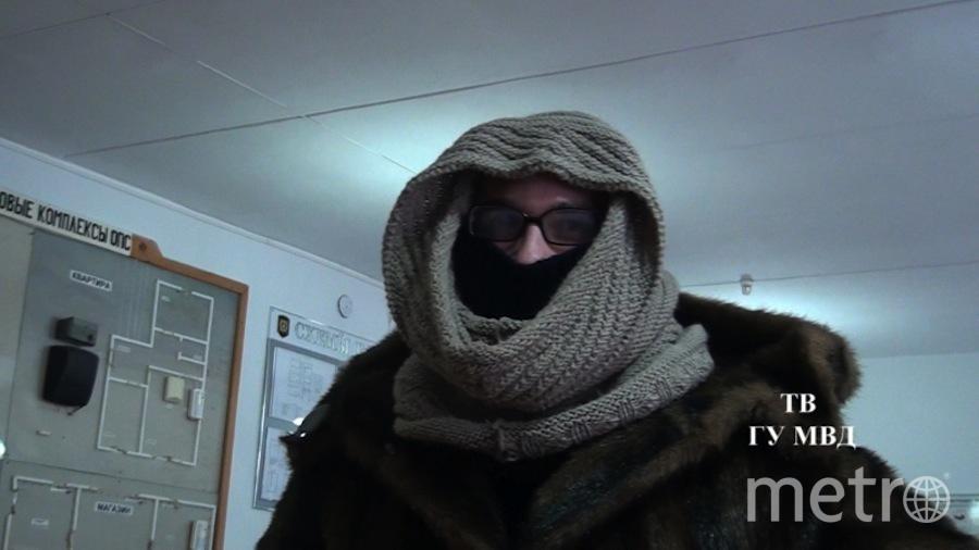 ГУ МВД России по Свердловской области.