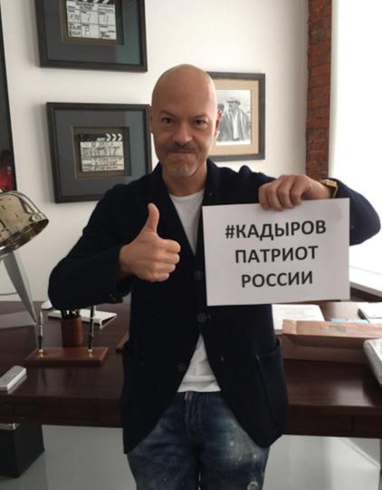 Instagram председателя парламента Чечни Магомеда Даудова.