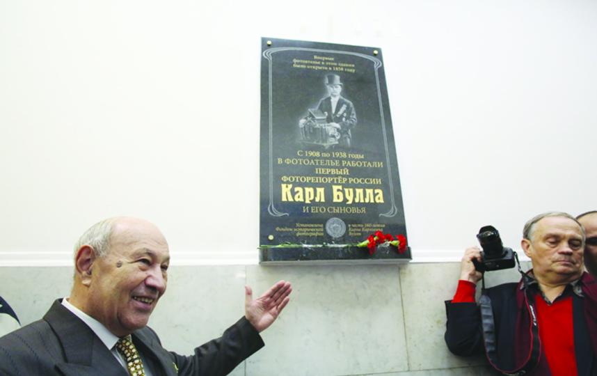 Павел Маркин, фонд исторической фотографии имени Карла Буллы .