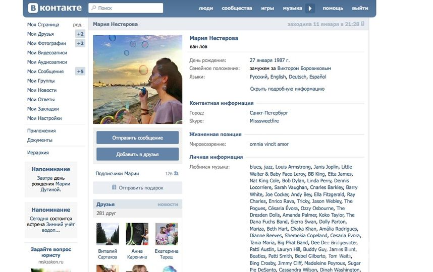 скриншот страницы.