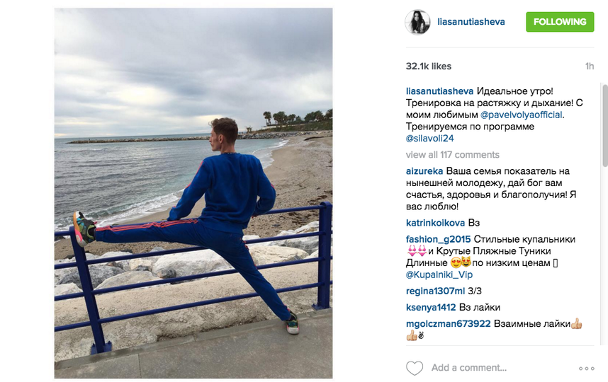Все фото: Instagram Ляйсан Утяшевой.