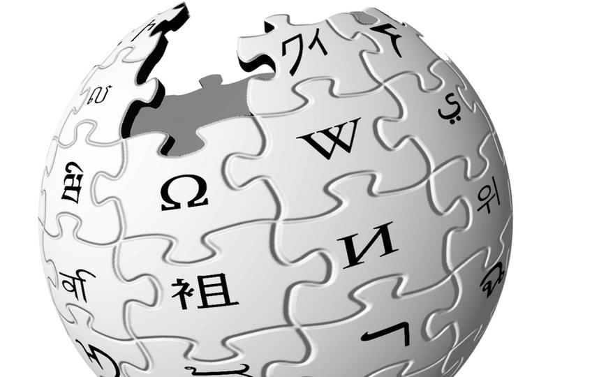 / wikipedia.com.
