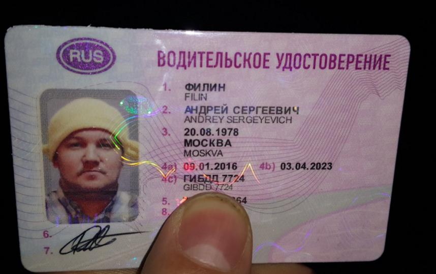 Twitter/Андрей Филин.
