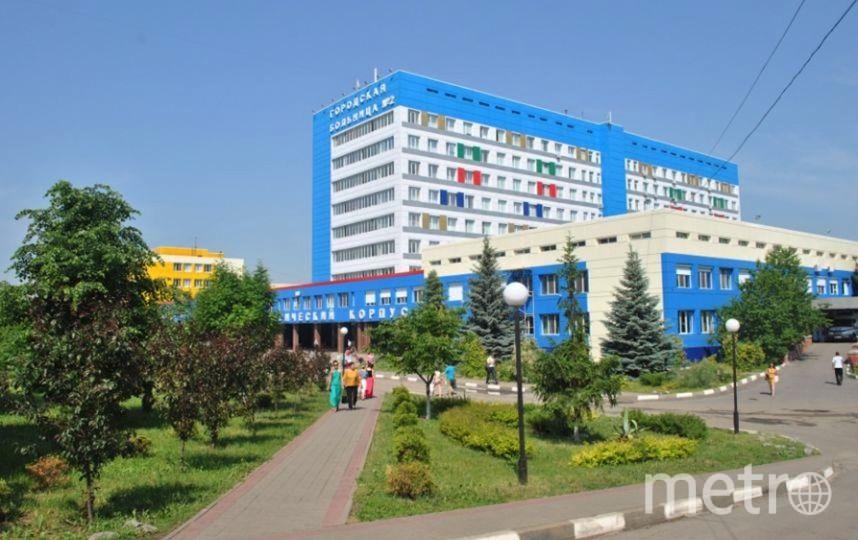 Официальный сайт больницы.