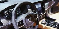 Автосалон в Детройте: ведущие автобренды показали купе и седаны нового поколения