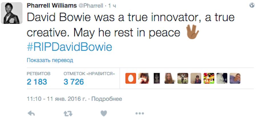 https://twitter.com/Pharrell.