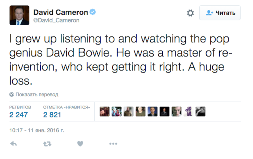 https://twitter.com/David_Cameron.