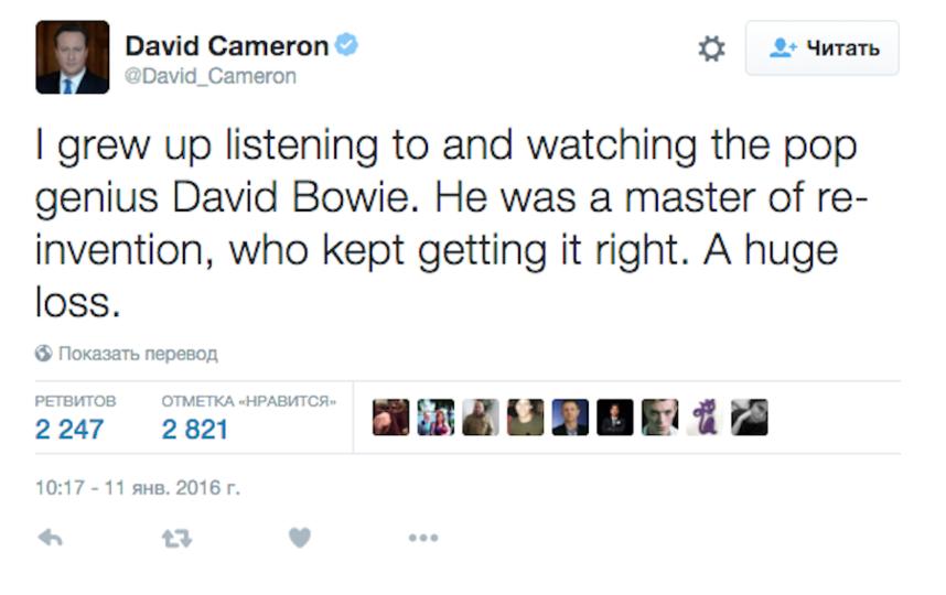 https://twitter.com/David_Cameron.