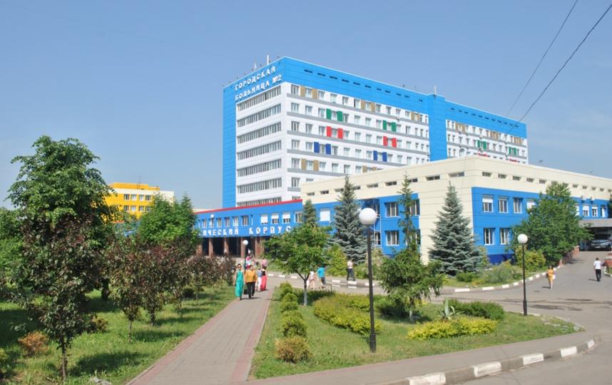 официальный сайт второй городской больницы Белгорода.