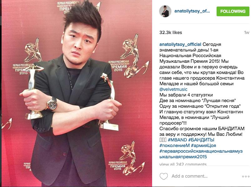 https://www.instagram.com/anatoliytsoy_official/.