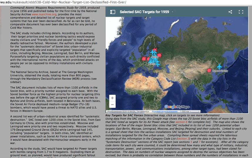 Скриншот nsarchive.gwu.edu.