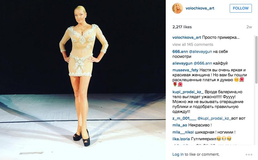 https://www.instagram.com/volochkova_art/.