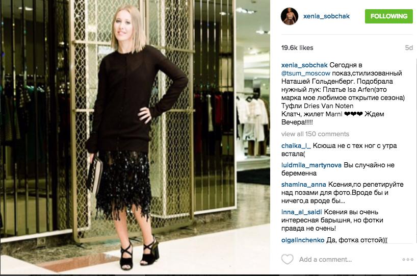 https://www.instagram.com/sos_by_lenaperminova/.